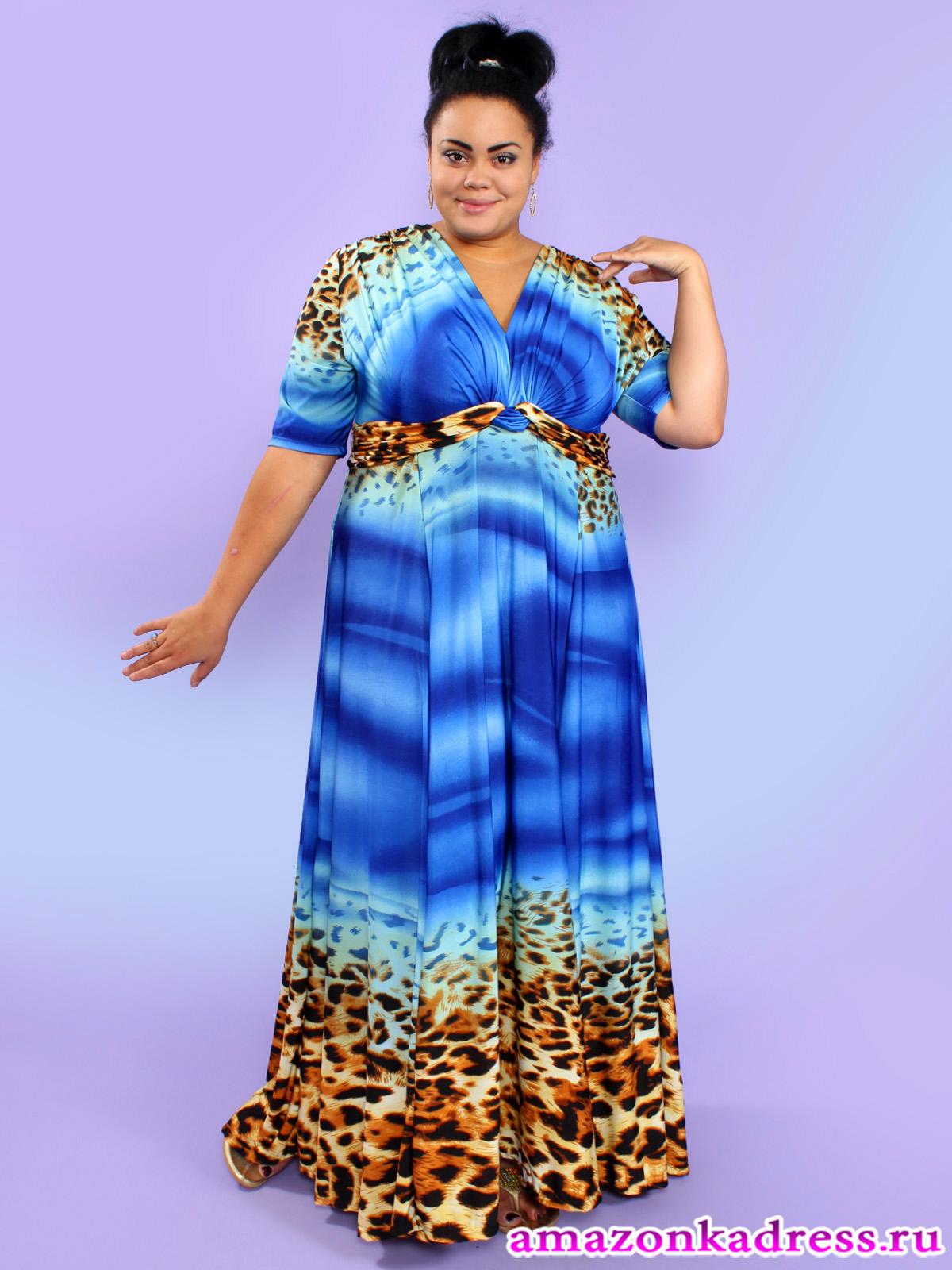 Оптом платья больших размеров для женщин