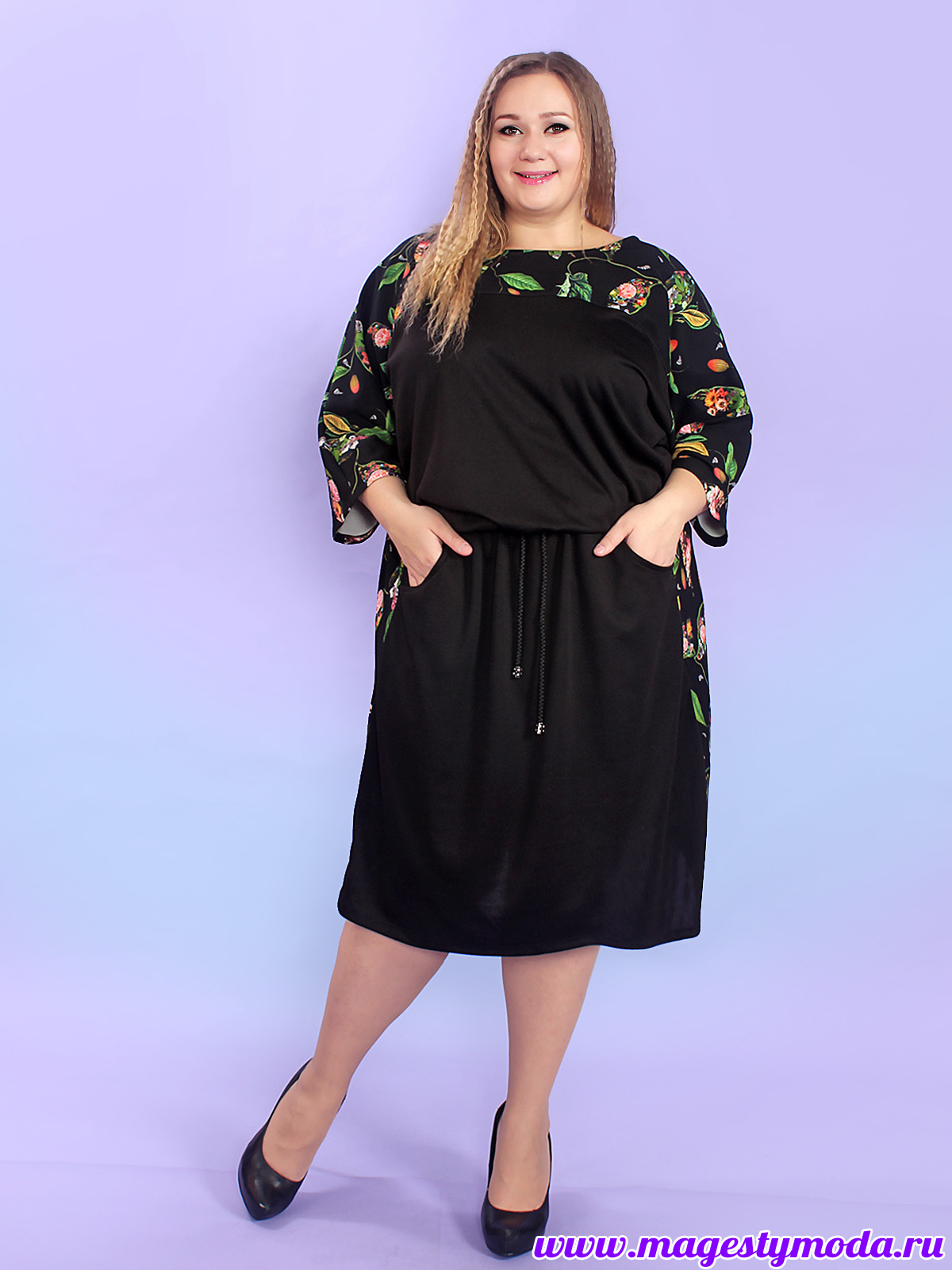 Платье с напуском на резинке
