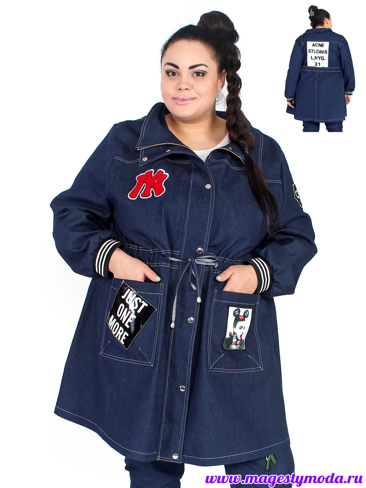 Джинсовая куртка большие размеры