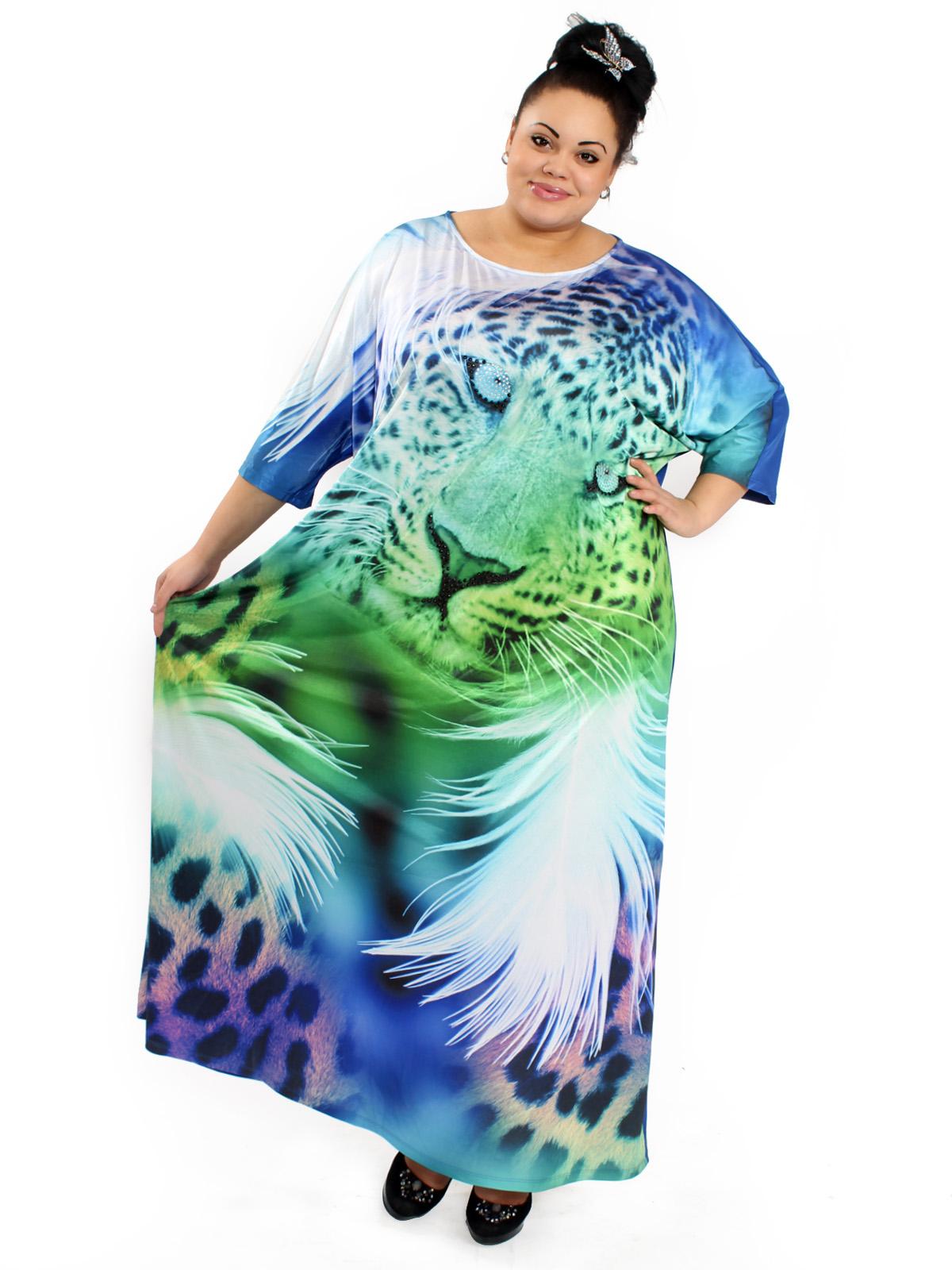 Одежда для полных женщин интернет