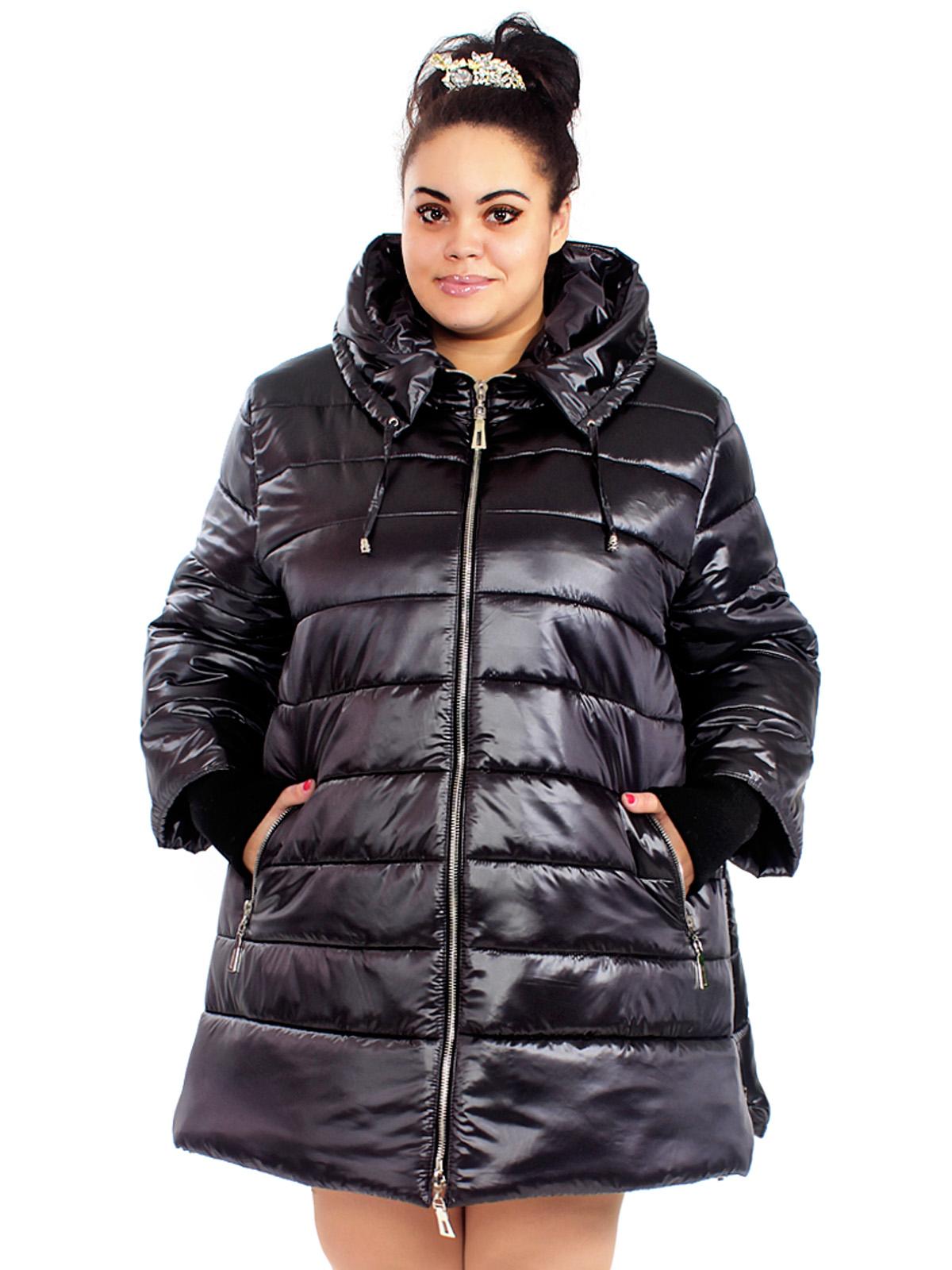 Купить Куртку 62 Размеров