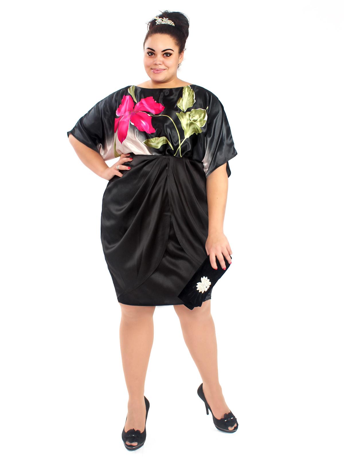 Стильная Одежда Для Полных Женщин Из Турции